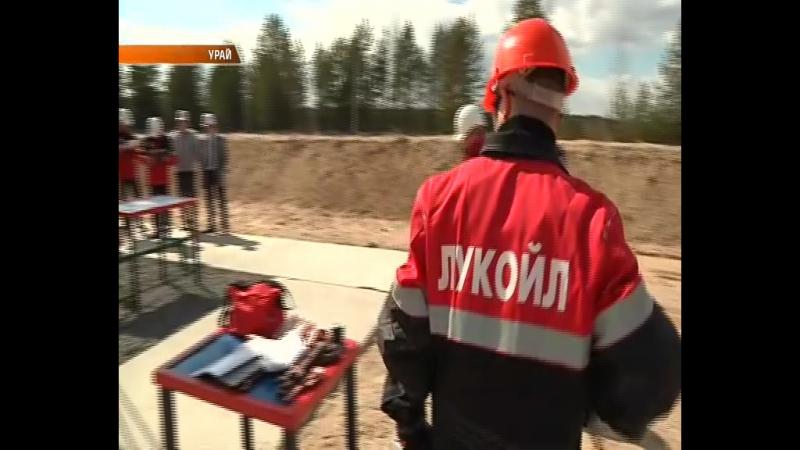 Конкурс профмастерства (операторы добычи нефти и газа)