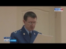 Экс-прокурору Энгельса грозит до 11 лет колонии