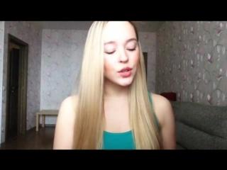 Ольга Бузова - Под звуки поцелуя (Красивая девушка классно спела ♫)