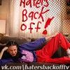Сериал Ненавистники, прочь | Haters Back Off