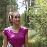 Аня Рудаковская
