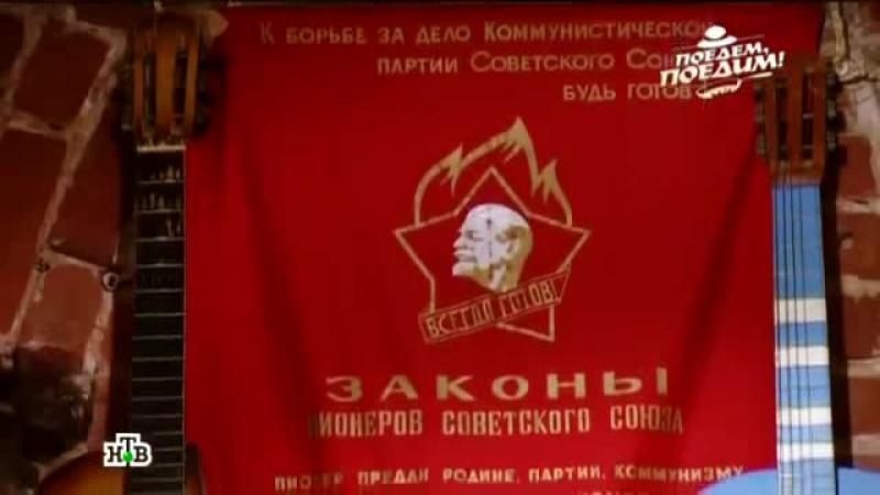 Поедем поедим Казань