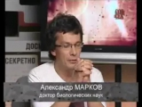 Александр Марков о вере в Бога