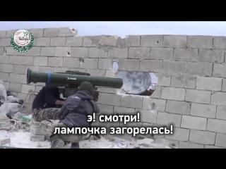 Террористы ИГИЛ стреляют из китайской ракеты(Jackass по арабски)