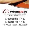 Часы Новосибирск копии WatchSIB.ru