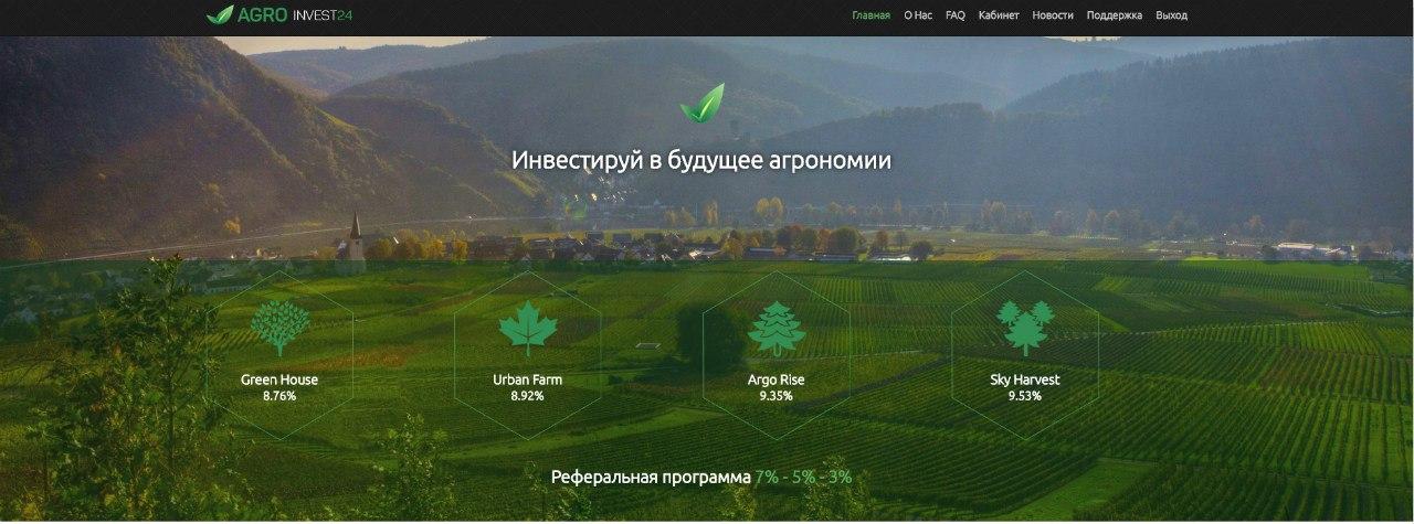 Agro-Invest 24