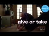 Give or take / Английский с Марусей
