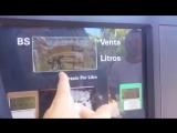 ИНФО - Стоимость бензина в Венесуэле