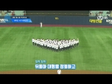 Produce 101 Behind Scene of the Pro Baseball First Ball