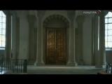 Камень На Камне. 10 Серия. Церковь Аббатства Девы Марии На Капитолии в Кёльне. (2007 - 2008.г.)