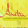 Anetti | Анетти • кулинарная студия в Иркутске