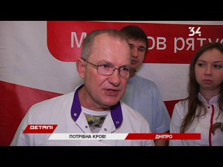 В Мечникова перелили 2 тонны донорской крови