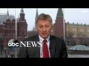 Putin's spokesman denies hacking allegations