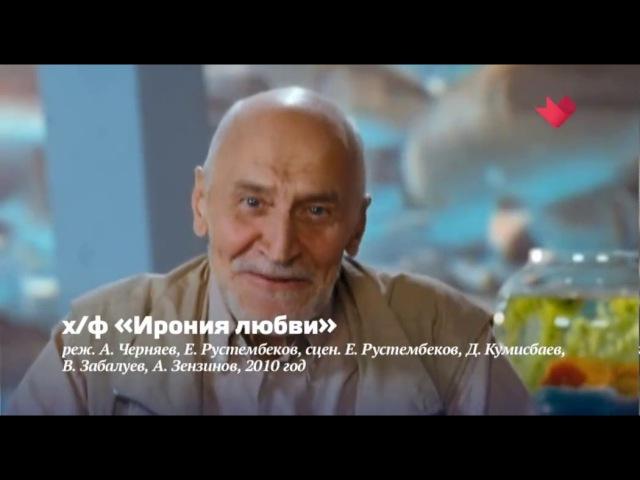 Раскрывая тайны звёзд: Николай Дроздов