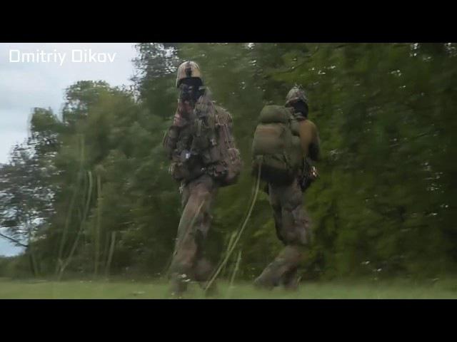 French Army Special Forces ★ Français Des Forces Spéciales De L'Armée