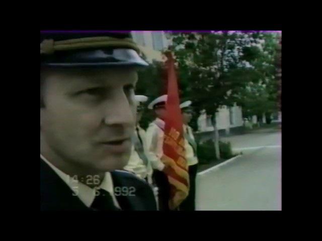 Встречный пилотаж Тимур Апакидзе 1994 г.