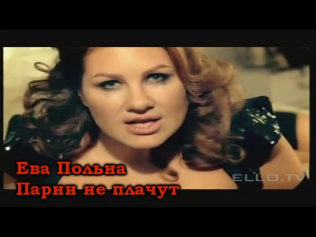 Любимые хиты 2007 - 2009 Часть 6