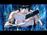 Призрак в доспехах 1995  приключения, фантастика, психология, киберпанк  Япония