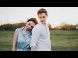 Вечер вместе: Илья и Вика