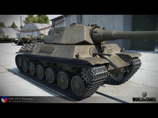 World of Tanks TVP VTU Koncept - 6 Kills 6,5K Damage