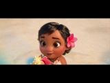 Маленькая Моана. Интересный и добрый момент из мультфильма