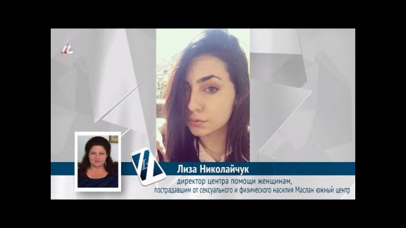Отец-христианин убил дочь за намерение принять ислам