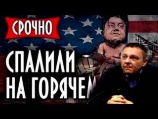 Степан Демура - ХОХЛЫ И БУЛЬБАШИ СОВСЕМ ОБОРЗЕЛИ!!!! ЦЕНА НА НЕФТЬ!!! Кризис 2017!!!!