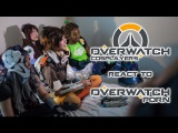 Overwatch Cosplayers React to Overwatch Porn