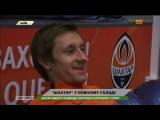 Футбол NEWS от 17.11.2016 (15:40) | Марлос - лучший игрок октября, как убирали стадион в Тернополе