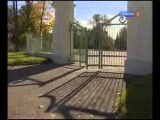 Ораниенбаум -