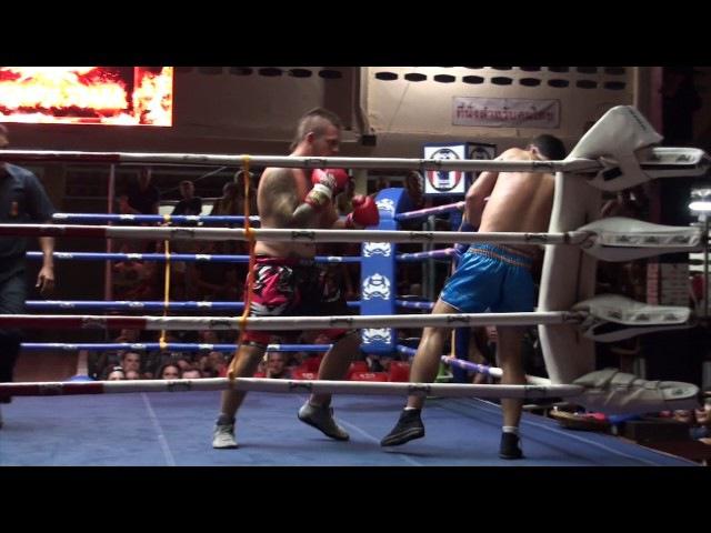 Sam Bastin (Tiger Muay Thai) vs Wuttichai (Patong Stadium Gym) 14/11/16