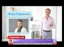 Вулиця Івана ФранкО чи Івана ФранкА експерс урок