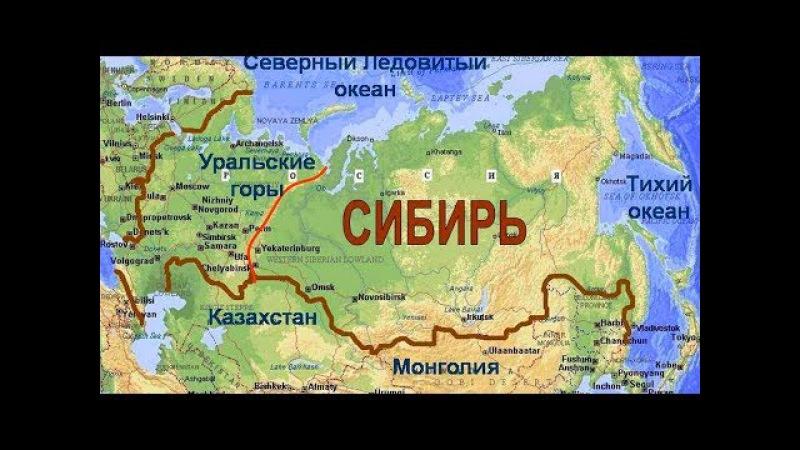 Документальный фильм про Сибирь - Загадка Сибири - Россия