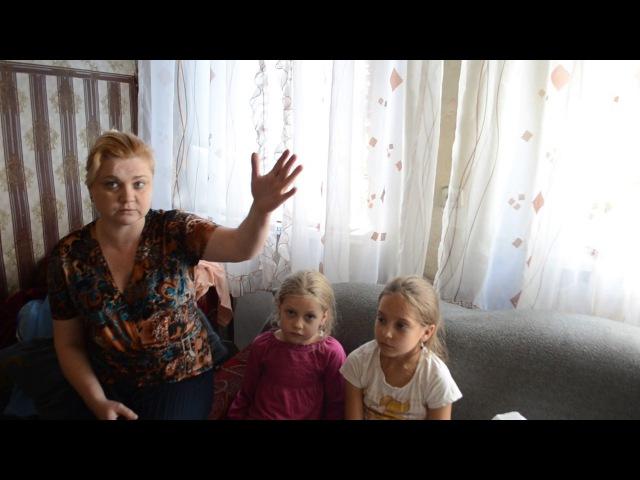 Помощь Леонида Сергеевича из Москвы семье на Трудовских