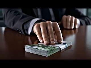 Государственная тайна: коррупция в госзакупках и госконтрактах.
