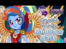 MLP: Equestria Girls-Legend of Everfree Crystal Wings Rainbow Dash DressUp-MLP: Friendship is Magic
