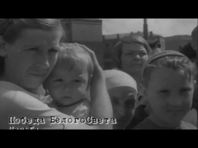 """СерьГа """"Победа БелогоСвета"""", 2017"""