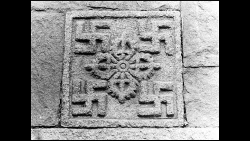 Экспедиция Аненербе. Таинственный Тибет 1938-39 (с русским переводом)