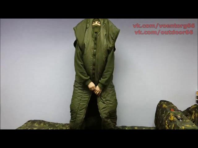 Спальный мешок, армии Австрии