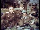Взгляд изнутри Вторая мировая война