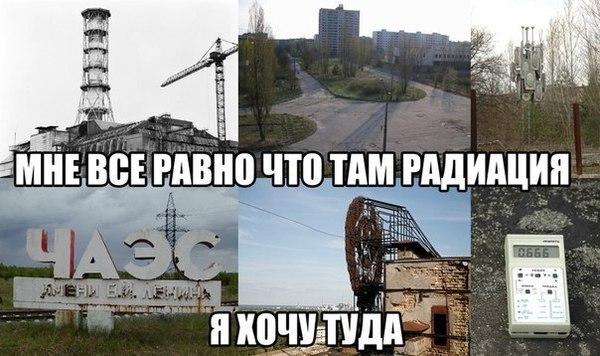 Фото №456239093 со страницы Анастасии Ерохиной