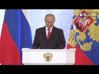 Путин о допинге