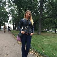 Katerina Paramonova  ★