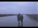 Тео Ангелопулос Пейзаж в тумане Theo Angelopoulos Topio stin omichli 1988 Греция Франция Италия