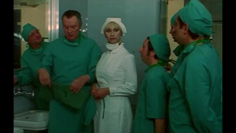 Докторша под простыней / La dottoressa sotto il lenzuolo (1976)