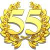 #55 лет ЕМРПТ
