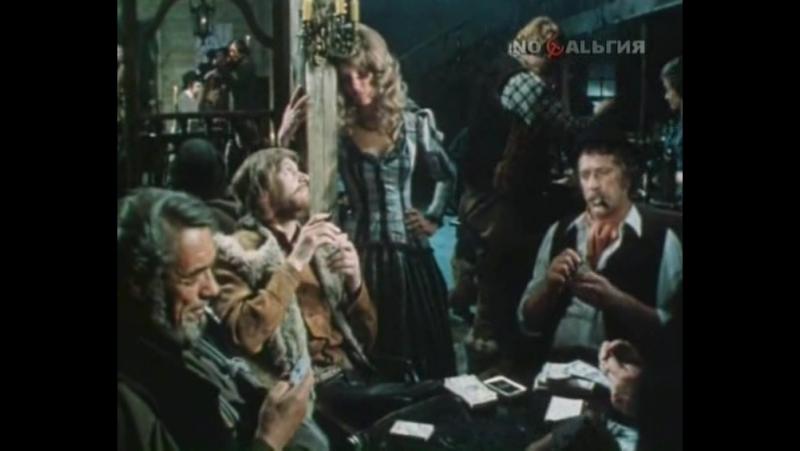 Время-не-ждет (1975)