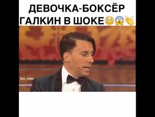 Эвника Садвакасова, 9 лет. В столь юном возрасте уже усиленно боксирует, следуя семейной традиции👊🏻👏🏼