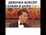 Эвника Садвакасова, 9 лет. В столь юном возрасте уже усиленно боксирует, следуя семейной традиции