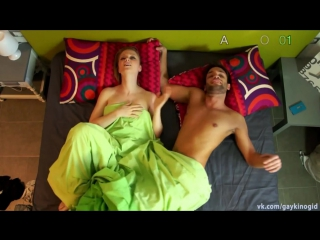 G&T webserie 2x06 - Pleasure  Drinks